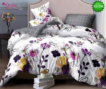Спално бельо от 100% памук, 6 части - двулицево, с код 41-138