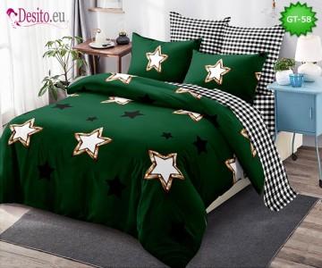 Спално бельо от 100% памук, 6 части и чаршаф с ластик с код GT-58