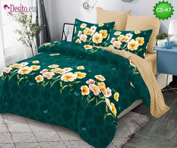 Спално бельо от 100% памук, 6 части и чаршаф с ластик с код C5-47