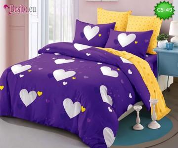Спално бельо от 100% памук, 6 части и чаршаф с ластик с код C5-49