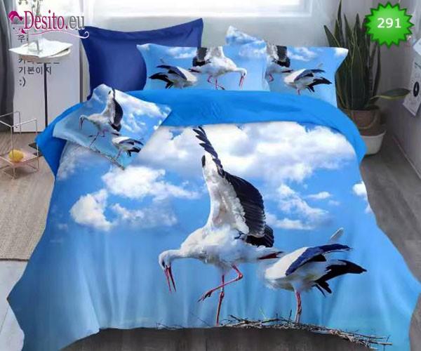 5D спално бельо с код 291