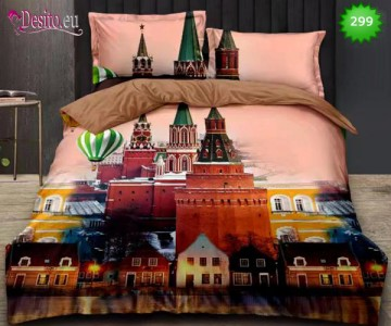 5D спално бельо с код 299