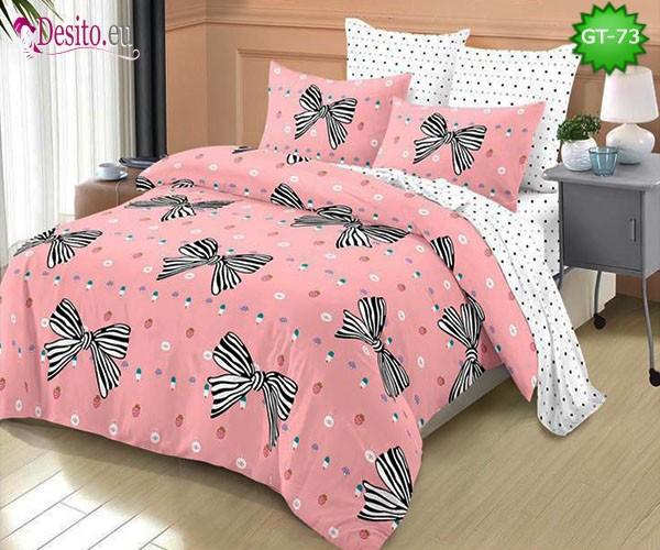 Спално бельо от 100% памук, 6 части и чаршаф с ластик с код GT-73