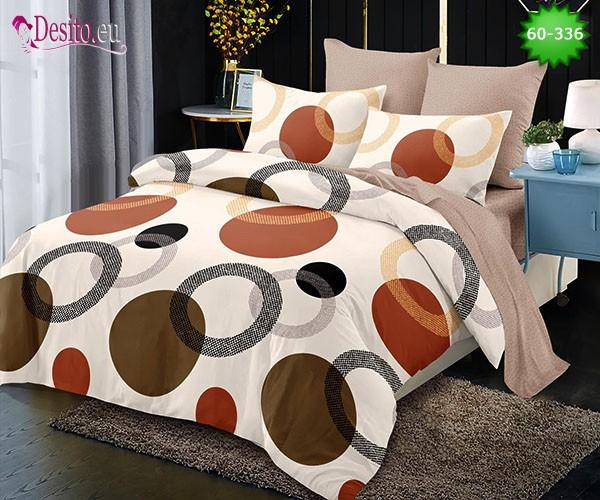 Спално бельо от 100% памук, 6 части, двулицево с код 60-336