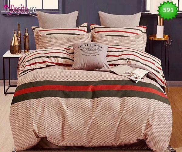 Спално бельо от 100% памук, 6 части, двулицево с код 591
