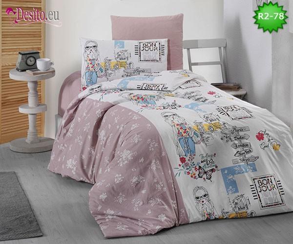 Детски спален комплект R2-78