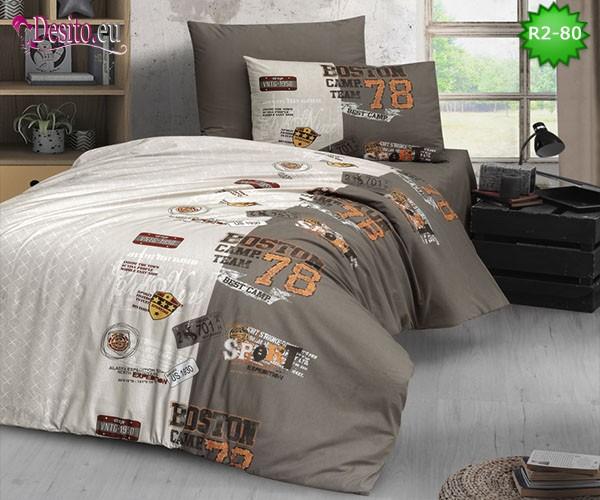 Детски спален комплект R2-80