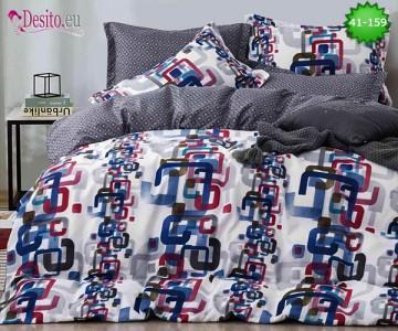 Спално бельо от 100% памук, 6 части - двулицево, с код 41-159