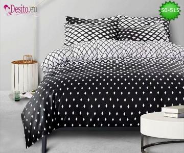 Спално бельо с код 50-515