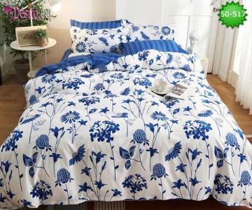 Спално бельо с код 50-517