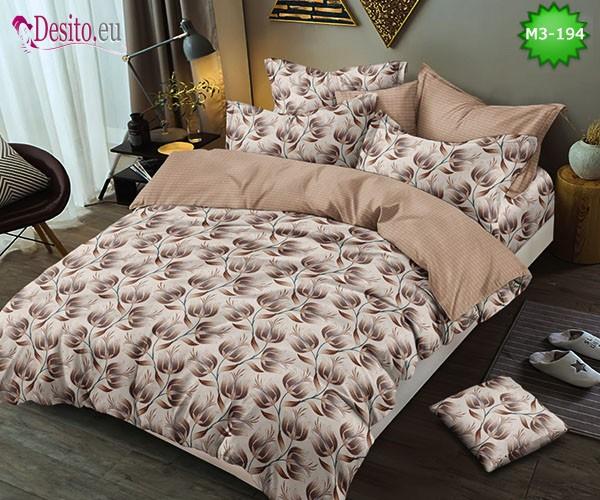 Спално бельо от 100% памук, 6 части, двулицево с код M3-194