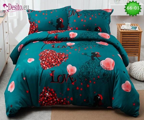 Спално бельо от 100% памук, 4 части и чаршаф с ластик с код 66-01