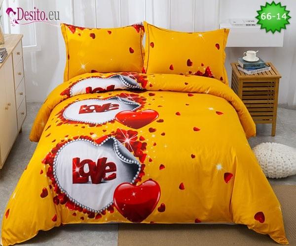 Спално бельо от 100% памук, 4 части и чаршаф с ластик с код 66-14