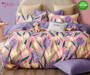 Спално бельо от 100% памук, 6 части - двулицево, с код 41-184