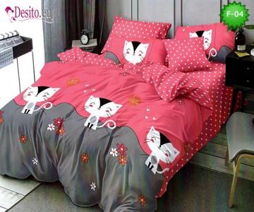 Единично спално бельо 100% памук, 4 части с код F-04