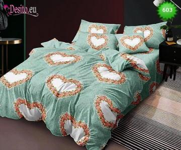 Спално бельо от 100% памук, 6 части, двулицево с код 603