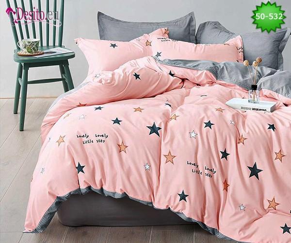 Двулицево спално бельо от 100% памук, 4 части с кодд 50-532