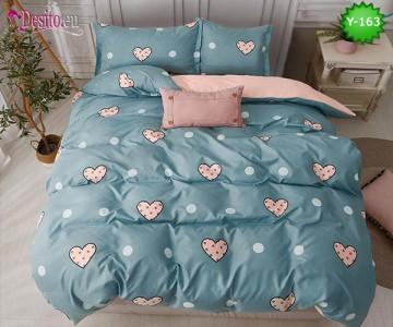 Единично спално бельо, 4 части, 100% памук с код Y-163