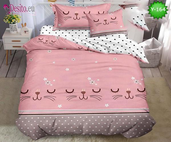 Единично спално бельо, 4 части, 100% памук с код Y-164
