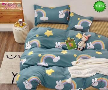 Единично спално бельо, 4 части, 100% памук с код Y-167