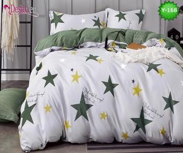 Единично спално бельо, 4 части, 100% памук с код Y-168