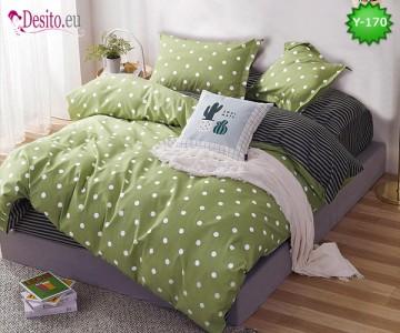 Единично спално бельо, 4 части, 100% памук с код Y-170