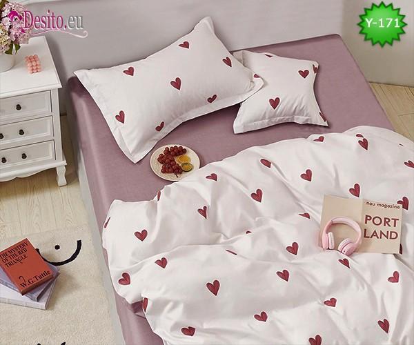 Единично спално бельо, 4 части, 100% памук с код Y-171