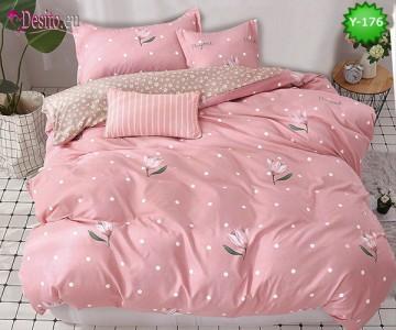 Единично спално бельо, 4 части, 100% памук с код Y-176
