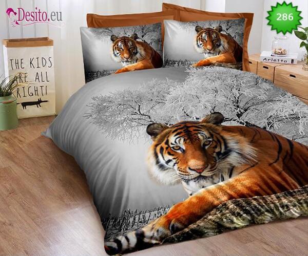 5D спално бельо с код 286