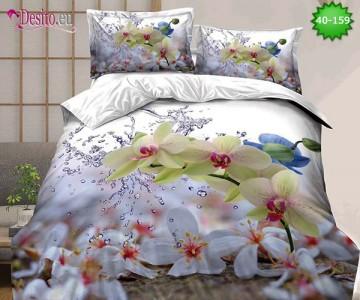 5D спално бельо с код 40-159