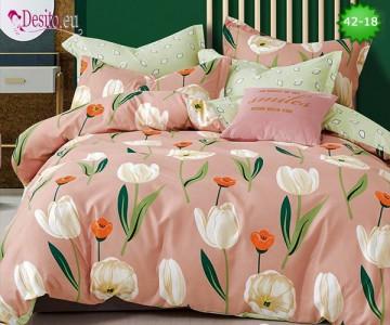 Спално бельо от 100% памук, 6 части и чаршаф с ластик с код 42-18