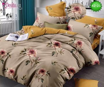 Спално бельо от 100% памук, 6 части и чаршаф с ластик с код 42-21