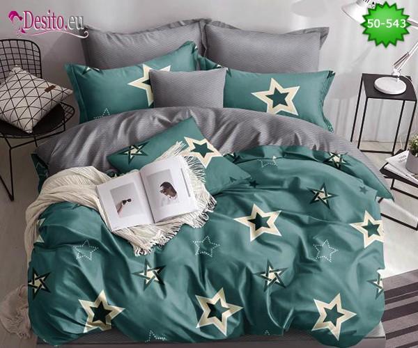 Двулицево спално бельо от 100% памук, 4 части с код 50-543