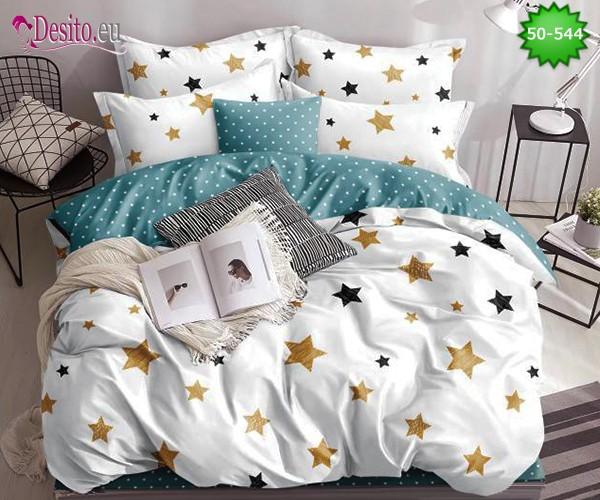 Двулицево спално бельо от 100% памук, 4 части с код 50-544