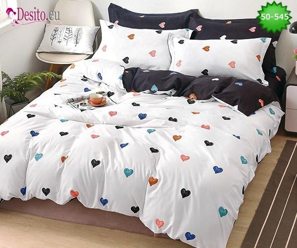 Двулицево спално бельо от 100% памук, 4 части с код 50-545