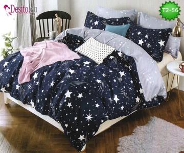 Спално бельо от 100% памук, 6 части - двулицево, с код T2-56