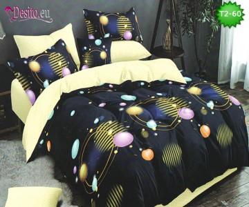 Спално бельо от 100% памук, 6 части - двулицево, с код T2-60