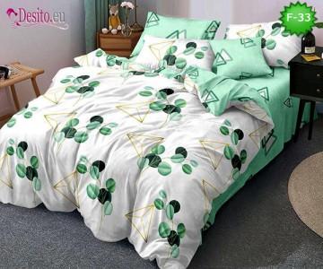 Единично спално бельо 100% памук, 4 части с код F-33
