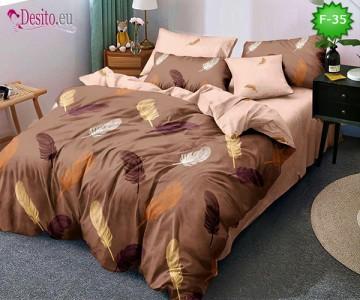 Единично спално бельо 100% памук, 4 части с код F-35