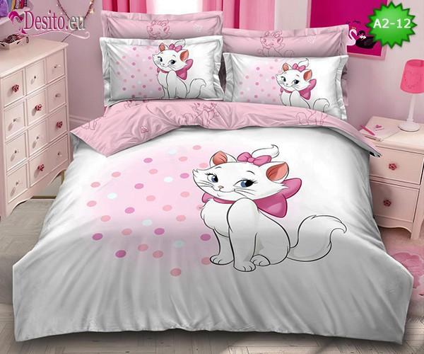 Спално бельо от 100% памук, 6 части с код A2-12