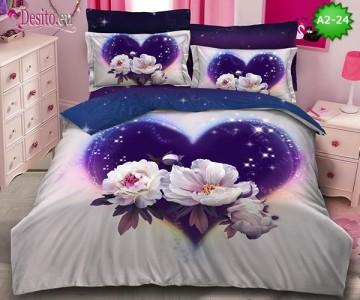 Спално бельо от 100% памук, 6 части с код A2-24