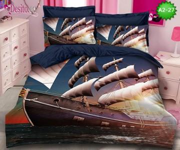 Спално бельо от 100% памук, 6 части с код A2-27