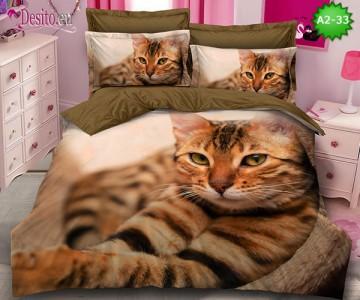 Спално бельо от 100% памук, 6 части с код A2-33