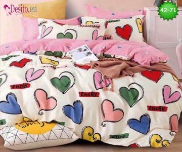 Спално бельо от 100% памук, 6 части и чаршаф с ластик с код 42-71